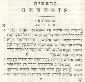 Hebrew Text Genesis One