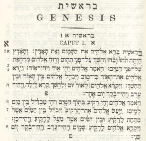 Hebrew Text Genesis One
